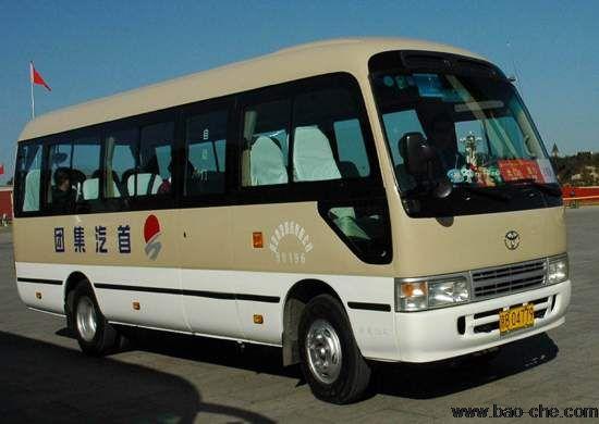 23座丰田考斯特中巴车包车价格_考斯特23座租车报价