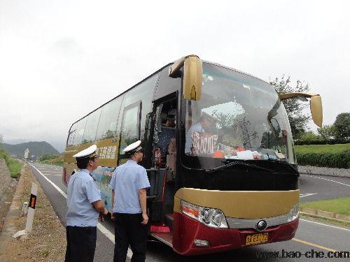 北京市交通运输局与多部门联合整治旅游包车客运市场