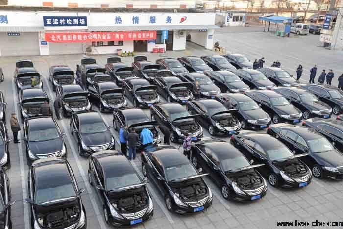 首汽将第40次执行人代会交通服务保障任务 用车全面体检