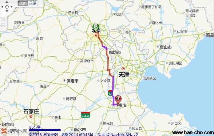 北京到沧州市大巴包车多少钱,北京到沧州市多少公里?