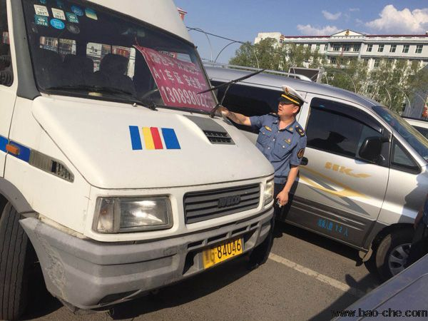 市交通运输局运输管理站主动出击遏制非法包车