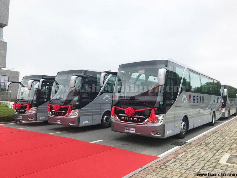 首汽包车46座大巴价格-北京市区内46座车一天多少钱?