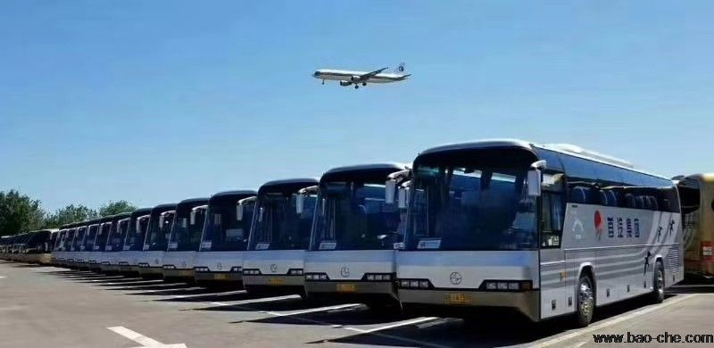 首汽旅游车公司圆满完成大型活动包车保障任务