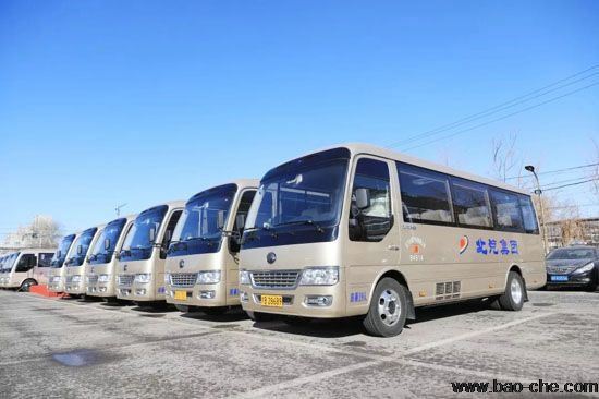 首汽包车提供北京会议接送用车服务