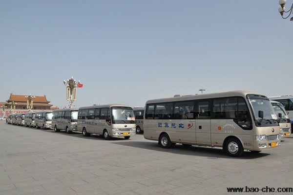 首汽包车提供北京展会展览用车服务
