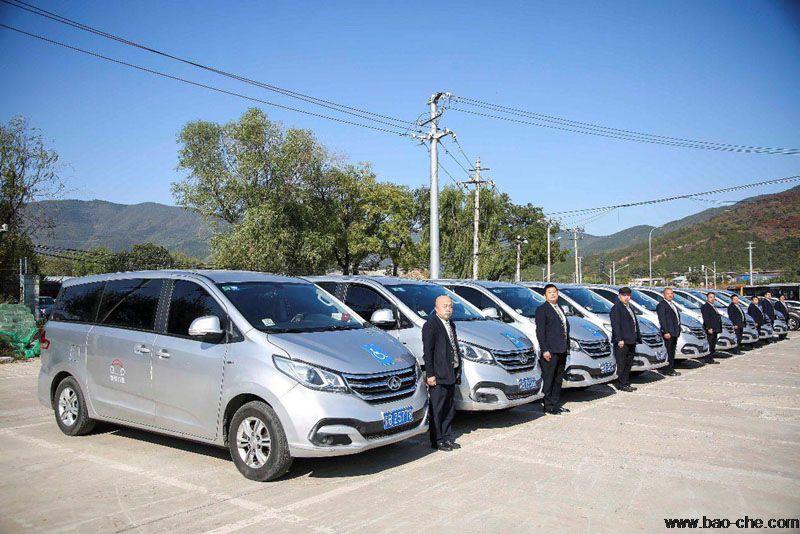 北京首汽提供包车代驾服务,商务代驾,旅游代驾