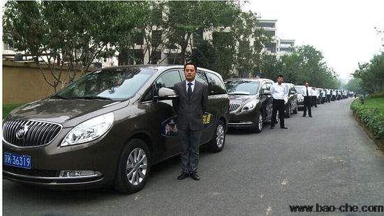 北京七人座别克陆尊旅游包车费用