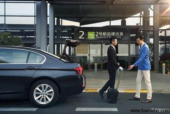 北京包车接送机服务常见问题