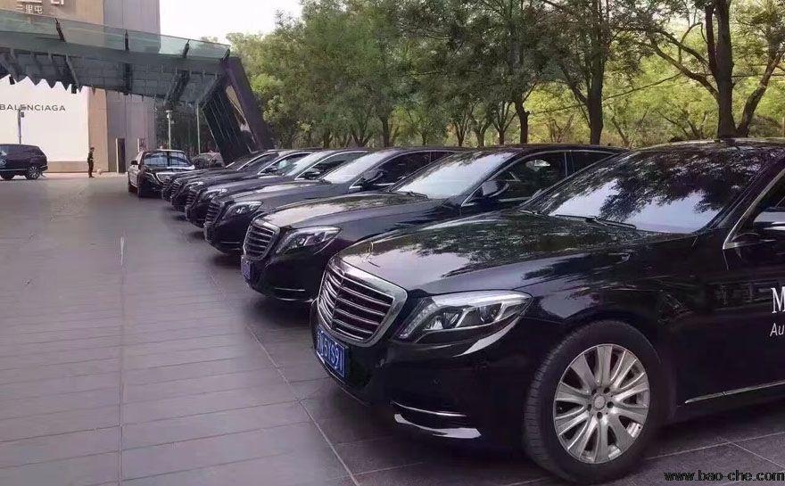 北京带驾租车服务_包车费用结算