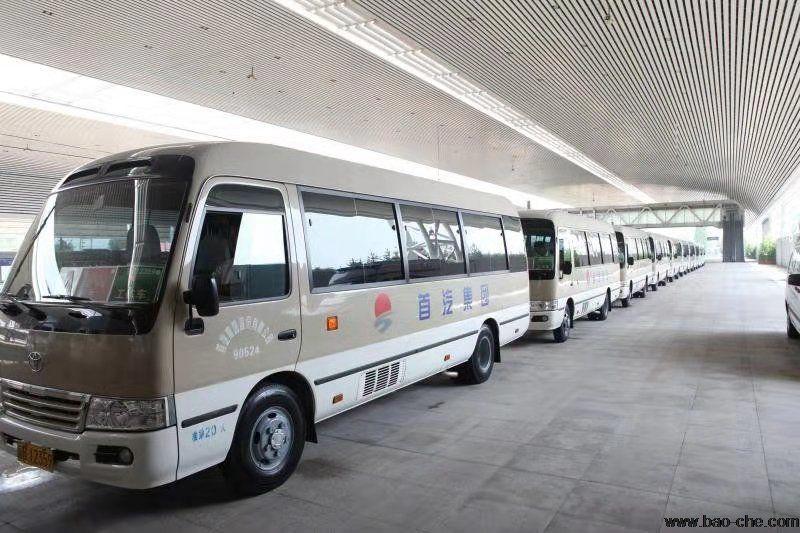 北京首汽租中巴车价格低,可满足各种用车客户及包车需要