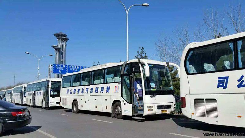 北京新月联合51座德国曼大巴车包车价格