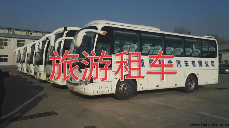 北京新月联合机场接送车型价格单