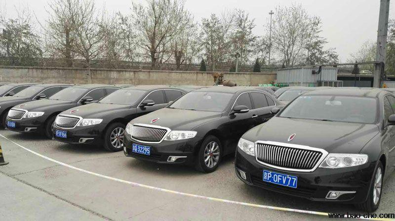 北京新月联合5座红旗轿车租车价格