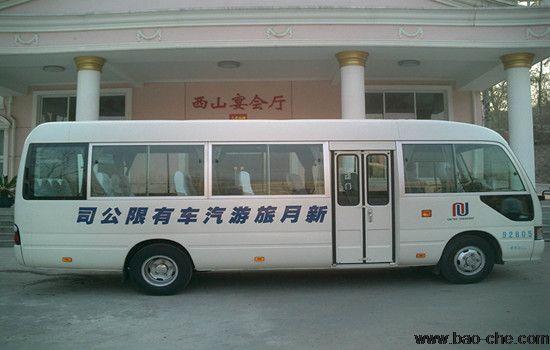 北京新月联合丰田考斯特(19-25座)中巴车租赁