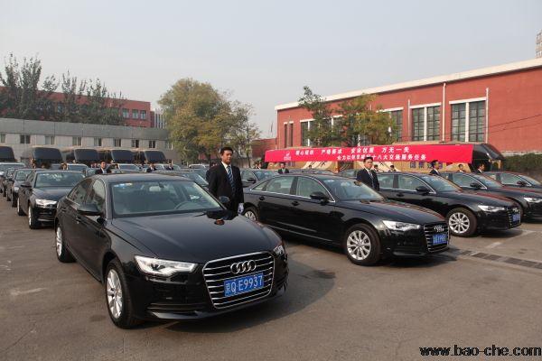 北京首汽旅游大巴租赁公司时刻为企业年会备好车