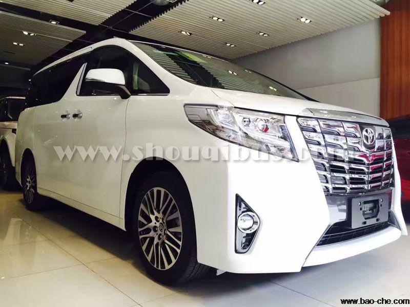 北京豪华版丰田埃尔法商务车租车价格