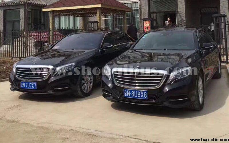 北京奔驰S600(5座)租车带司机一天多少钱?