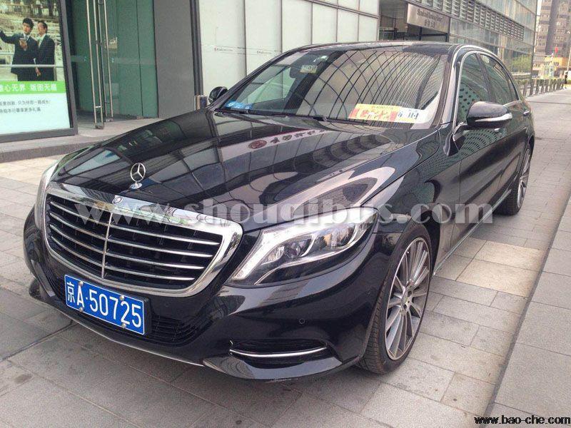 北京首汽奔驰s350、s400租车价格是多少钱?