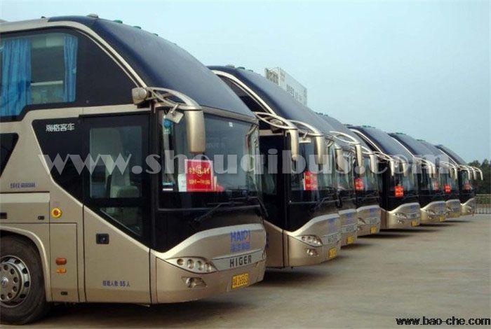 北京团建租车_团建包车车型价格表