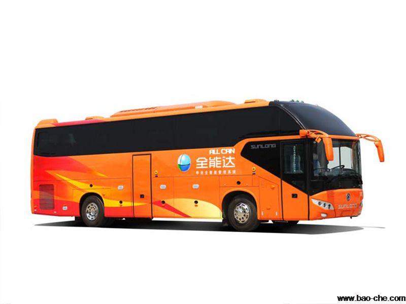 北京朝阳58座申龙SLK6120大巴车租赁:出租价格1850元
