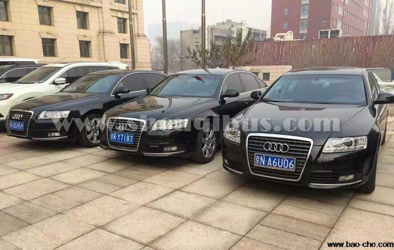 北京首汽包车服务能够为大众提供哪些便利?