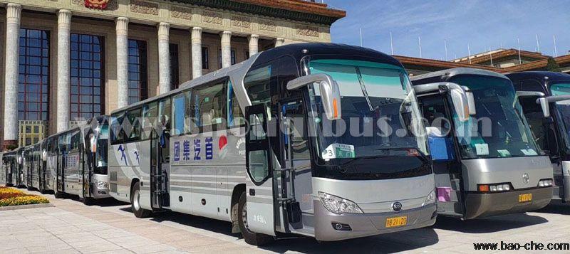 在北京怎么选择正规有手续的大巴包车公司?
