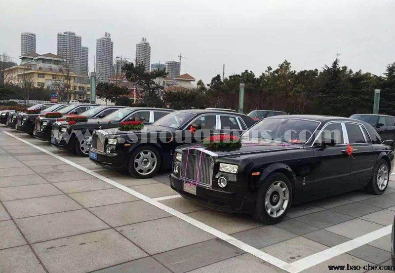 首汽租车提醒您:企业年会包车注意事项