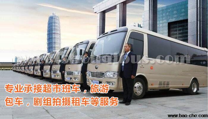 香山包车一日游带司机多少钱一天?