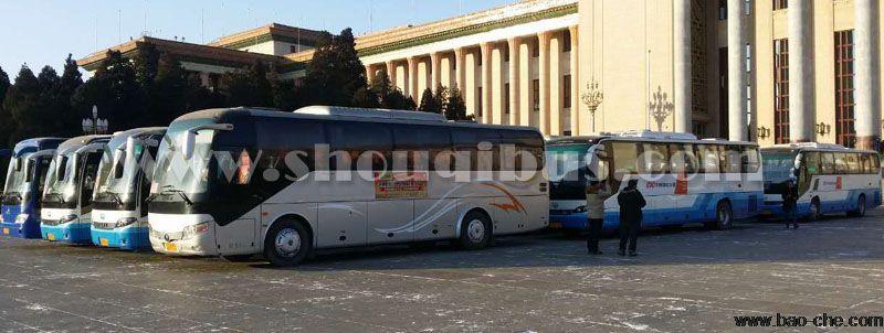 北京包车大客车租赁有什么需要注意的呢?