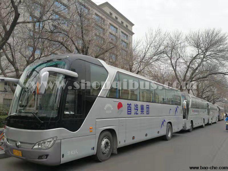 首汽旅游大巴(49座):金龙新5系 XMQ6135QY