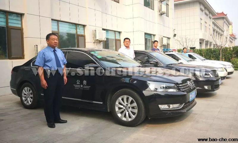 北京去天津租别克商务或者奥迪一天多少钱?