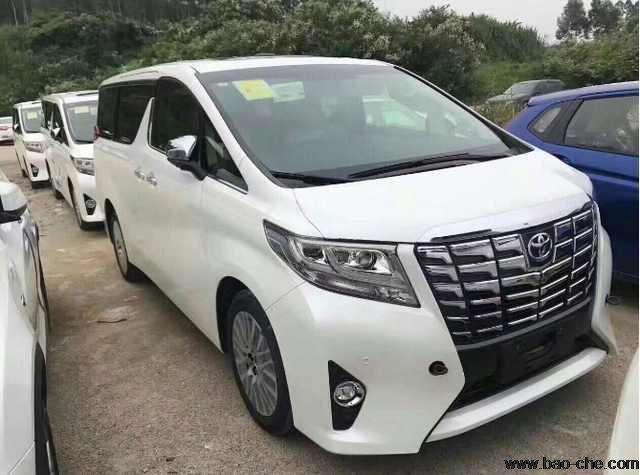 丰田新埃尔法11月初开启预租 租车价格上涨2%