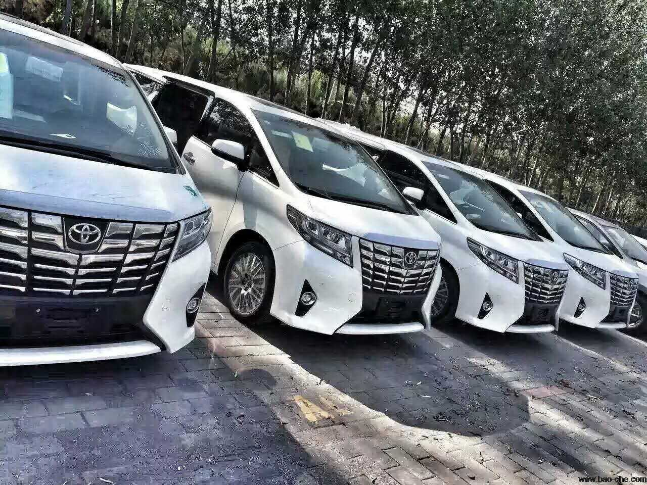 丰田现车埃尔法租赁北京现车款式齐全租车首选_用车随心