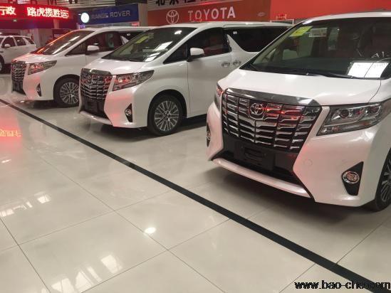 2018款丰田埃尔法至尊版租车价格 丰田埃尔法豪华版