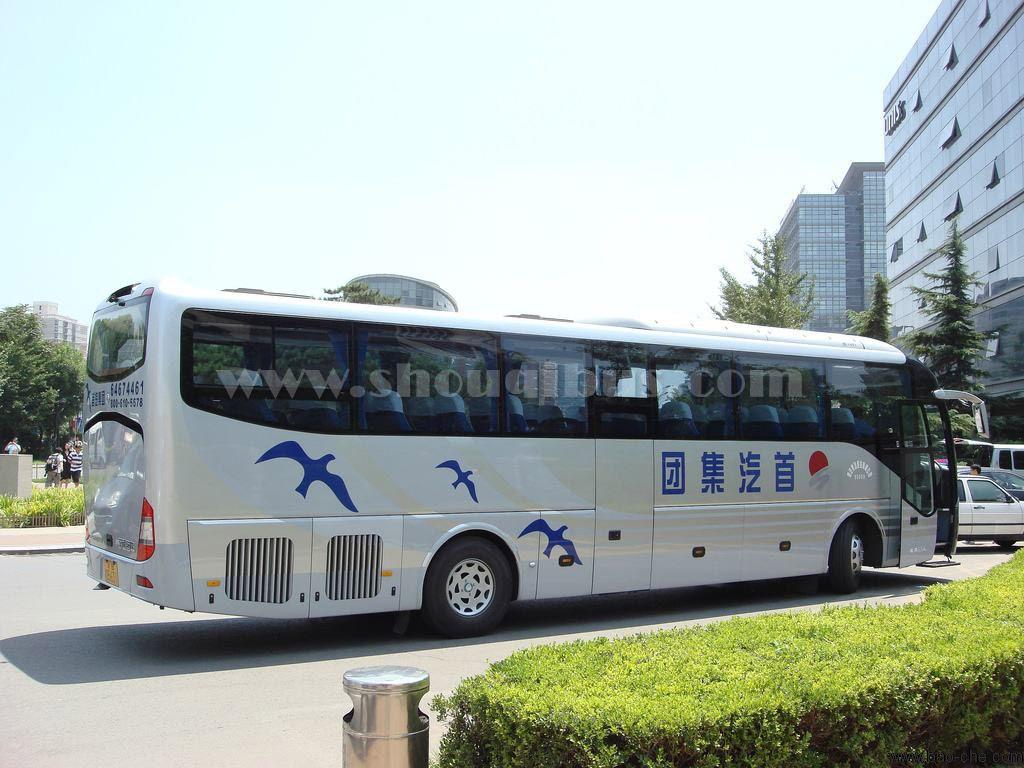 首汽大巴租车价格标准:49座宇通大型巴士