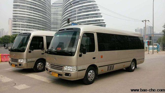 11座丰田考斯特商用租车,丰田考斯特高端商务接待用车