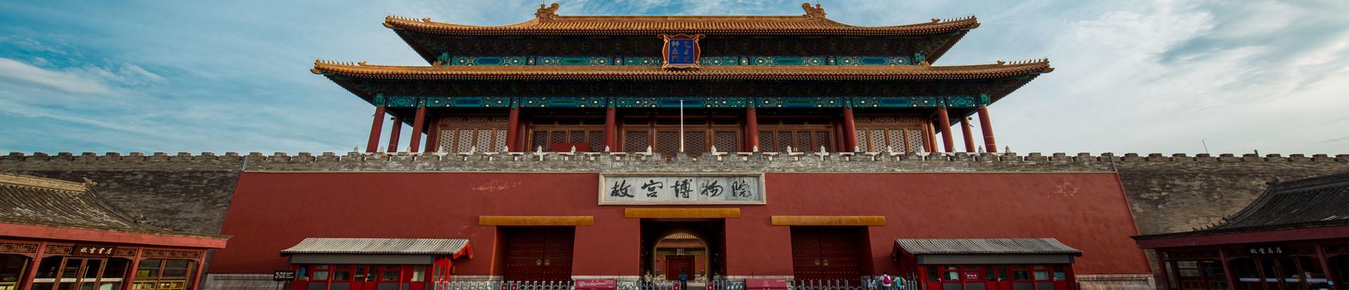 北京一日游包车服务